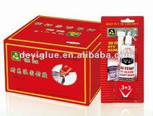 ABRO Quality Hi-temp RTV gasket maker silicone sealant