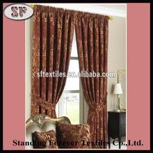 cheap drapes curtains