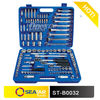"138PCS 1/2""&1/4""&3/8""DR Chrome vanadium repair tools used for workshop socket ratchet wrench tool set"