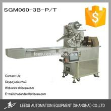 SGM060-3B-P/T Shanghai Leesu automatic horizontal pillow straw/stick/bar packing machine