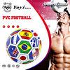 PVC football with flag design