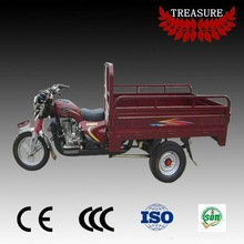 three wheeler motorcycle .200cc tricycle CCC,CE cerificatiom,for cargo in China a