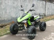 2015 fashionable design high quality good price atv 250cc