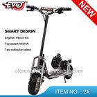 2012 EV0 folding mobility scooter (RX)