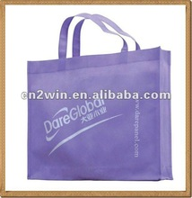 We are the one of cheapest non woven bag manufacturer in China,green recycled bag(2W-0970)