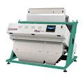 2014 melhor venda de nozes torradas máquina classificador de cores