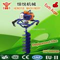 52cc hy-dr730 broca gasolina/terra máquina perfuradora/mini verruma de terra