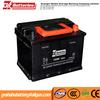 Maintenance Free Car ups battery DIN45MF 12V45AH dry batteries for ups
