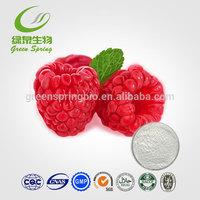 organic raspberry ketone powder,natural raspberry ketones 99