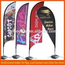 beach feather flags