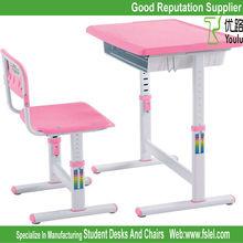 supply multi-functional children study desk