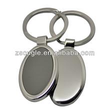 2013 Customized metal blank oval keychain/key chain