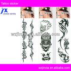 Black And White Tattoo Designs,Tattoo Design Tiger