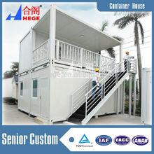 20ft economic living prefab container house price,house of two container,container modular home