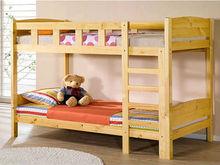solid pine bunk bed
