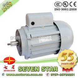 Seven Star AC 220V Electric Fan Motor