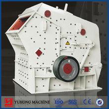 2014 new model Yuhong rock crusher , stone crusher machine price