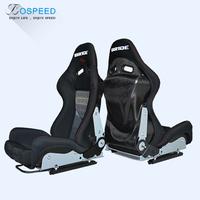 Adjustable Bride Lowmax carbon fiber racing seats