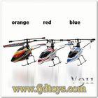WL Single propeller explorer helicopter