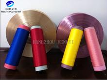 dope dyed polyester yarn 100/48 DTY blanket yarn