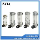 LZM-4T.6T.8T Panel Mounted Acrylic Flow Meter (Flowmeter) Water Flowmeter ,Air Flowmeter