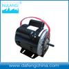 NEMA air cooler electrical motor SBD 56