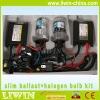 ISO9001 EMark CE AC 24V 35W bi xenon lens kit hid xenon kit for FORTE