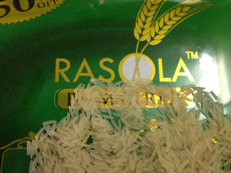 1121 أرز