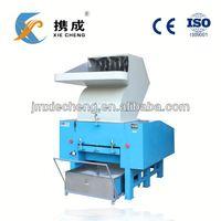 crusher for eps foam cup machine