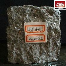 HOT SALE Silicon barium alloy FeBa25Si40 for good price