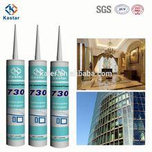 2013 newest silicone sealant, new brand silicone
