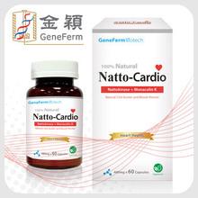 Nattokinase & Red yeast rice health food supplement
