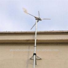 600W 48V horizontal wind turbine/wind power generator/windmill