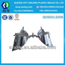 Auto lamp plastic injection molding
