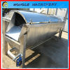 vertical chicken plucker/chicken slaughtering machine