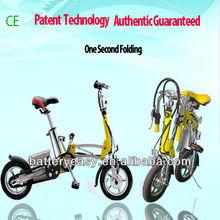 Dynavolt Patent Technology CE 1 Second Folding Electric Bike