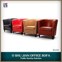 Multicolor choose stainless steel base new model sofa sets SJ590