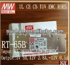 Meanwell 65w Switching Power Supply/65W Triple Output Switching Power Supply/switched mode power supply 65w