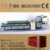 2014 hot sale HRBTMJ-H-II vacuum servo semi-automatic flute laminating machine