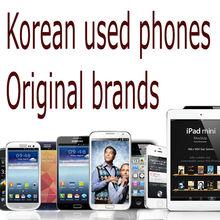 used phones