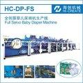 Hc-dp-fs completo- auto fraldas para bebés que faz a máquina