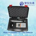 Pgas- 24- o2 fonksiyonlu yanıcı otomotiv egzoz gazı analizörü otomobil emisyon gaz analizörü kaliteli