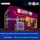 New investment outdoor amusement park equipment 3d coaster 5D cinema,7D cinema,9D cinema