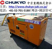 DCA-25SPI-C Denyo Generator Japan 20 kw <SOLD OUT>