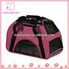 Dog soft sided comfort portable pet carrier