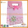 Paper packaging bags wholesale,jewelry paper packaging bag