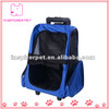 Pet Luggage Box Pet traveling carrier