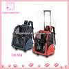 Pet Luggage Box Pet cheap bag dog pet carrier