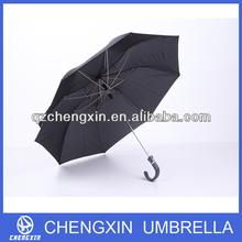"21""*8k auto open curved handle rain umbrella"