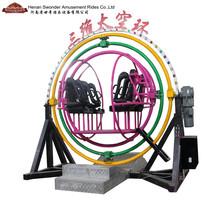 3D amusement rides!China human gyroscope 4 seats,human gyroscope 4 seats